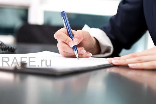 Помощь опытного юриста в омске кредит