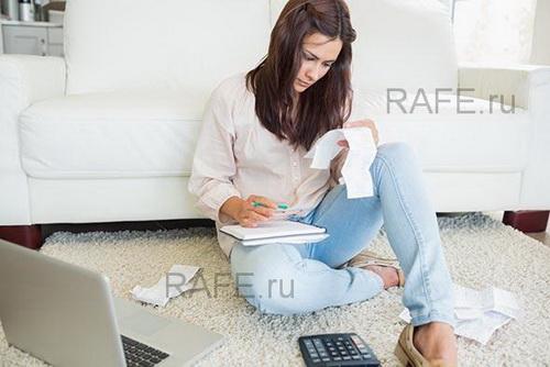 судебная практика по разделу лицевых счетов в приватизированной квартире - фото 10