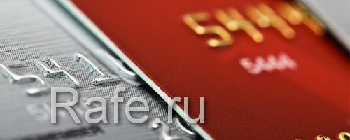 В каком банке не откажут в кредите
