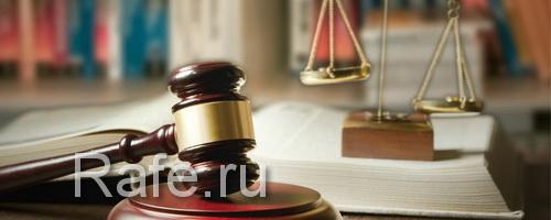 Восстановление по суду