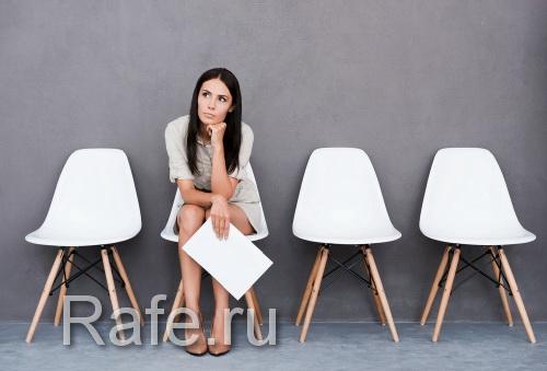 Увольнение и восстановление на работе